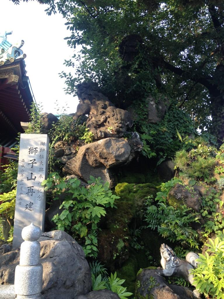 kandaiwashishi1