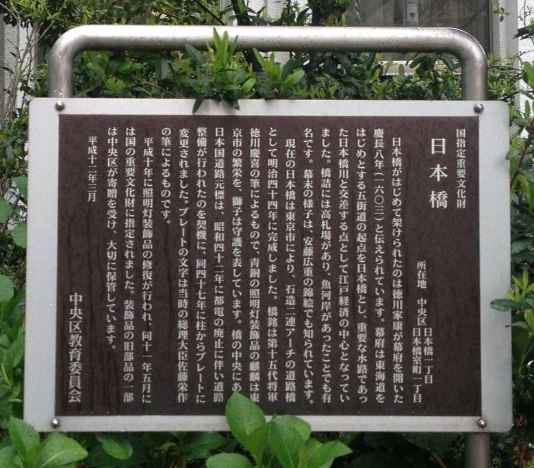 20140403-4