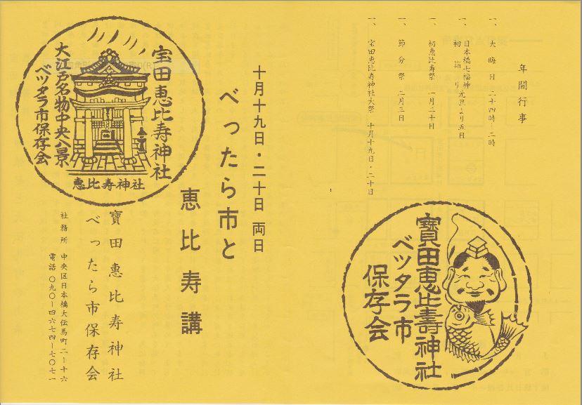 20141022-1